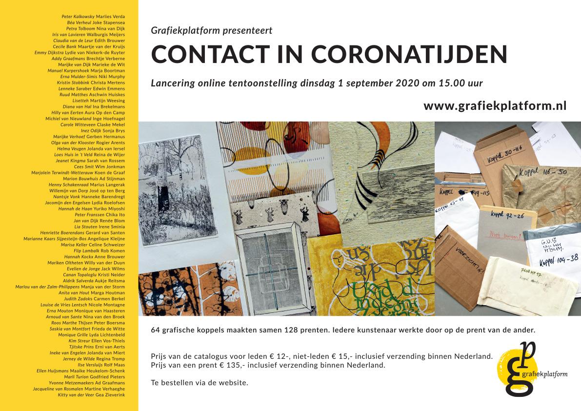 Online Expositie 'Contact in coronatijden'
